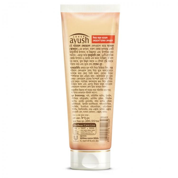 Lever Ayush Face Cream Natural Fairness Saffron -8203