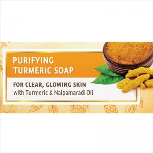 Lever Ayush Soap Bar Natural Purifying Turmeric -8194