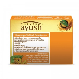 Lever Ayush Soap Bar Natural Purifying Turmeric -8198