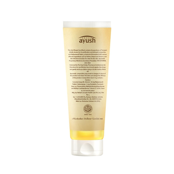 Lever Ayush Face Cream Anti Marks Turmeric -6711