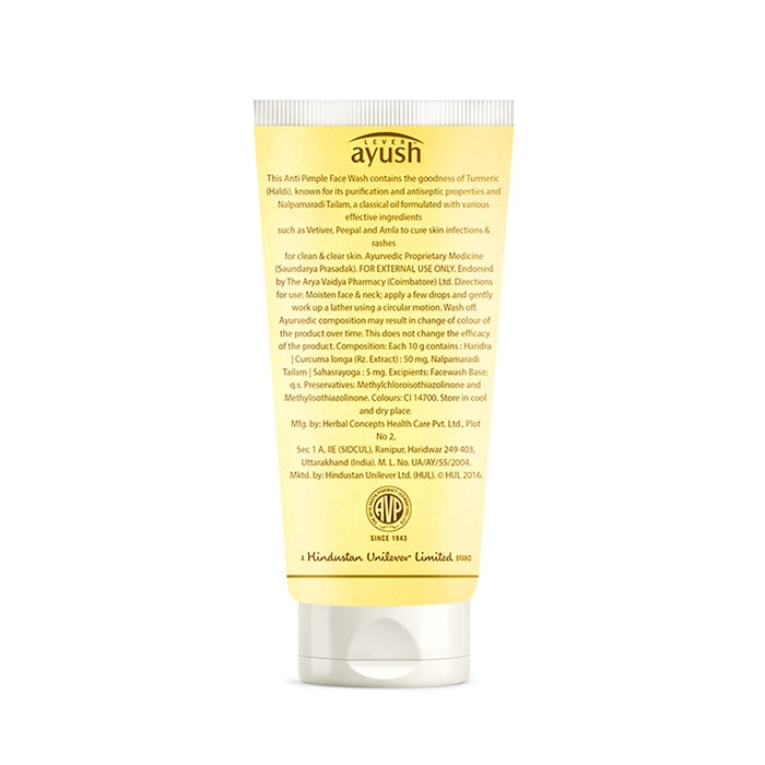 Lever Ayush Face wash Anti Pimple Turmeric -6721
