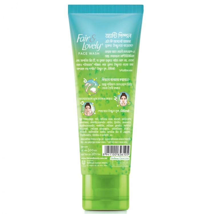 Fair And Lovely Face Wash Anti Pimple-8390