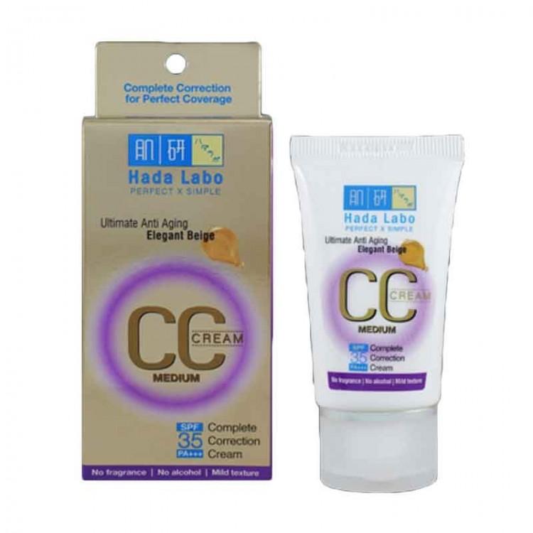 Hada Labo Ultimate Anti Aging CC Cream Medium - Elegant Beige -7518