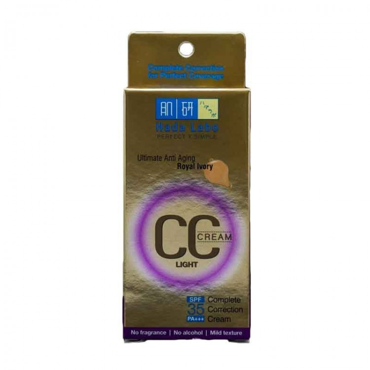 Hada Labo Ultimate Anti Aging CC Cream Light - Royal Ivory -7519