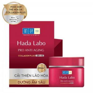 Hada Labo Pro Anti Aging Cream-7530