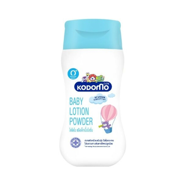 Kodomo Baby Lotion Powder -0