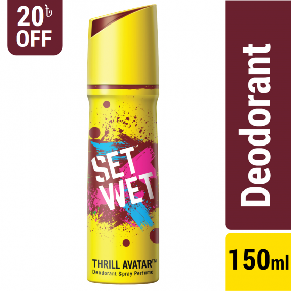 Set Wet Body Spray Deodorant Perfume Trill Avatar – 150ml