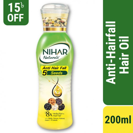 Nihar-Anti-Hairfall-5-Seeds-Hair-Oil-200ml