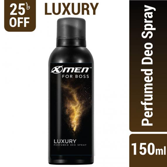X-Men-For-Boss-Perfume-Premium-Deo-Spray-Luxury-150ml