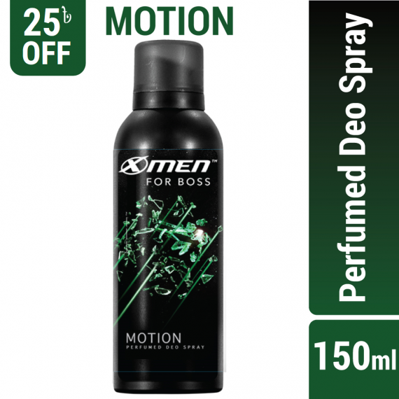 X-Men-For-Boss-Perfume-Premium-Deo-Spray-Motion-150ml
