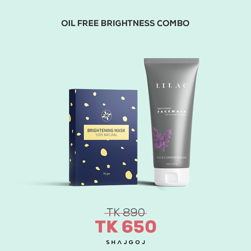 Oil Free Brightness Combo