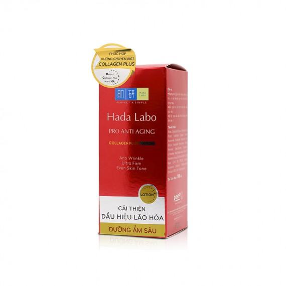 Hada-Labo-Pro-Anti-Aging-Lotion