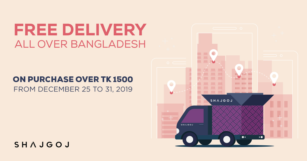 Free Delivery on purchase over 1500 Taka
