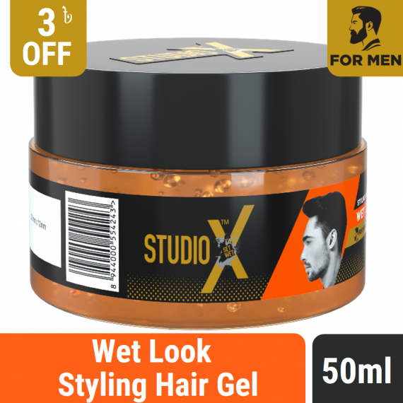 Studio X Wet Look Hair Gel 50ml