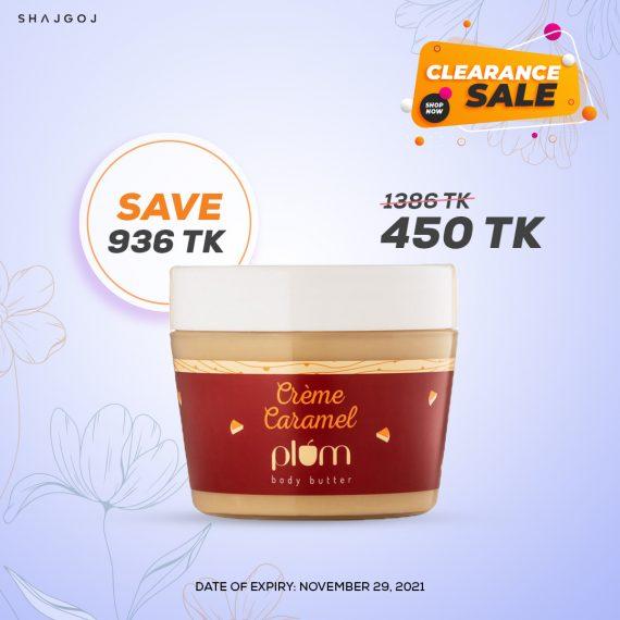 16013-Plum Creme Caramel Body Butter 200.0 gm